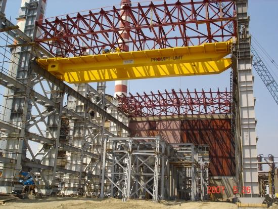 Constructia unei noi centrale energetice (CET)